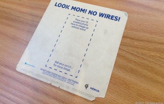 WirelessCharging_Paper_CoffeeBean